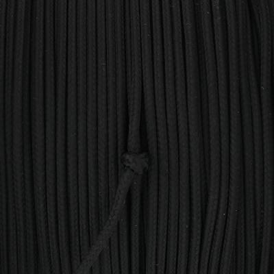 Segeltau, Reepschnur, 100cm, 4mm, SCHWARZ
